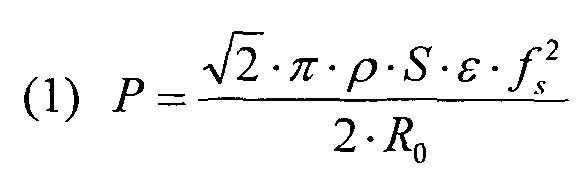 Figure 112010039492484-pct00021