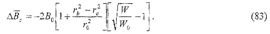 Figure 112007009880455-PAT00151