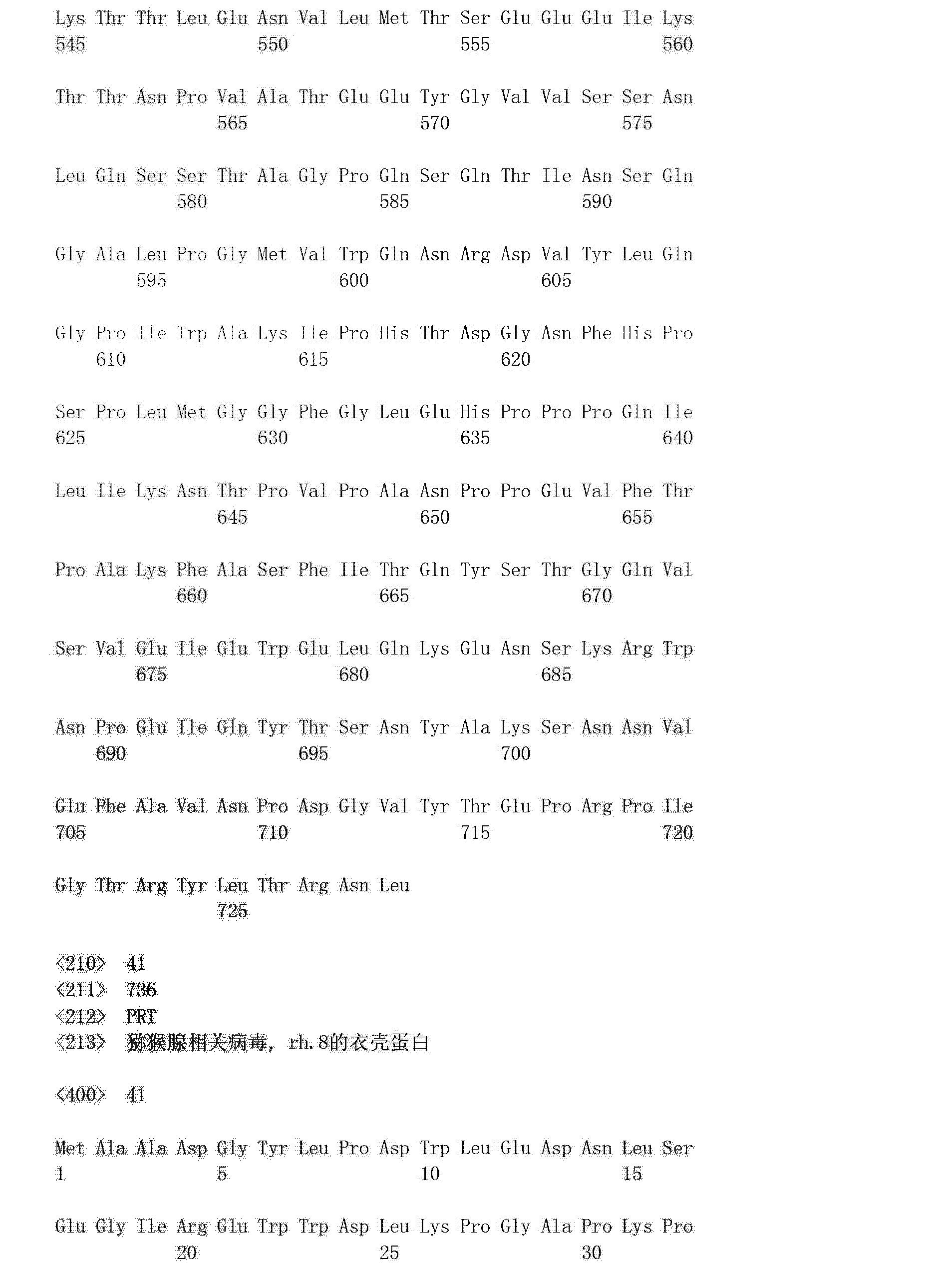 Figure CN102994549AD01181