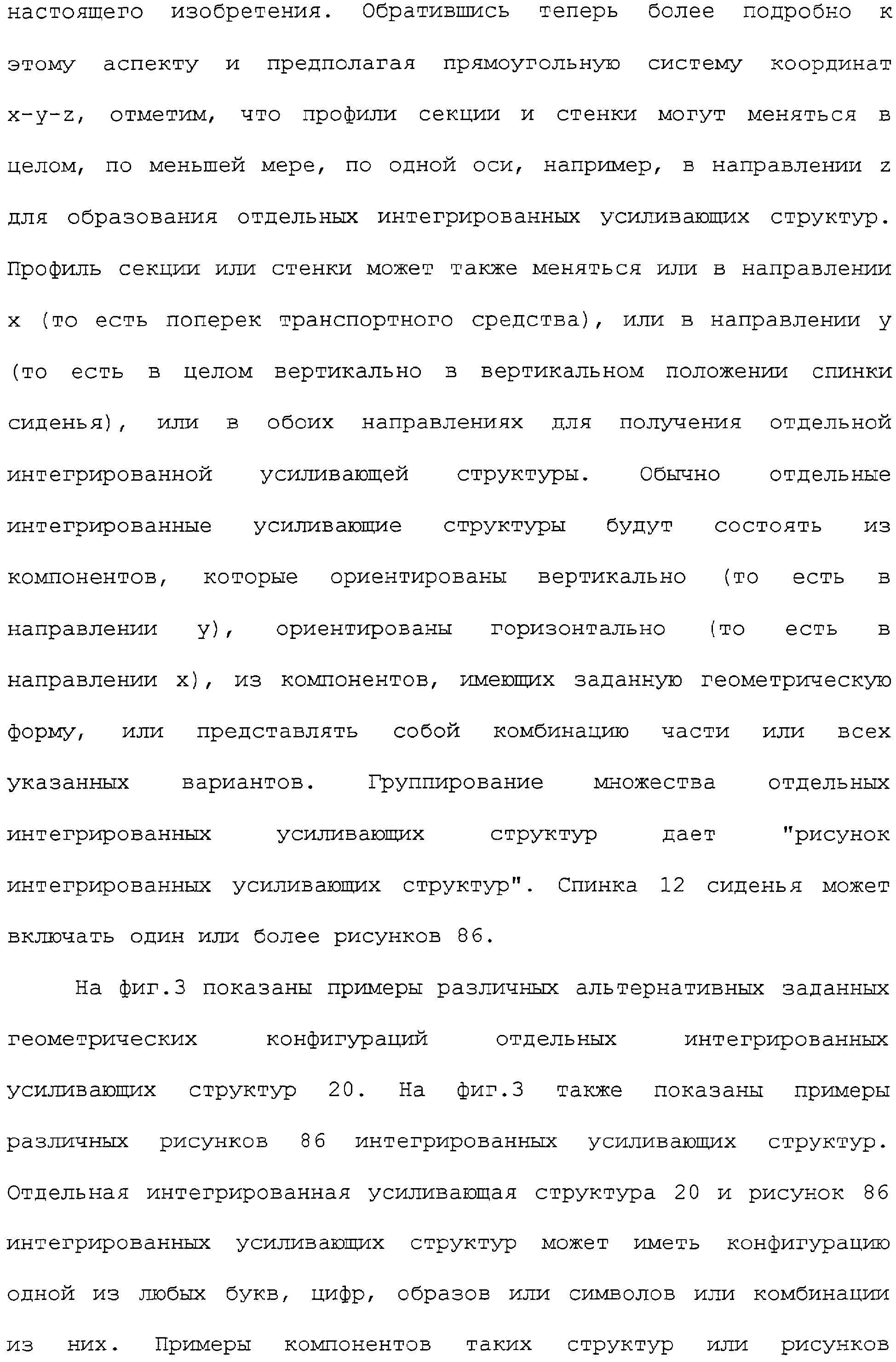 Figure 00000021