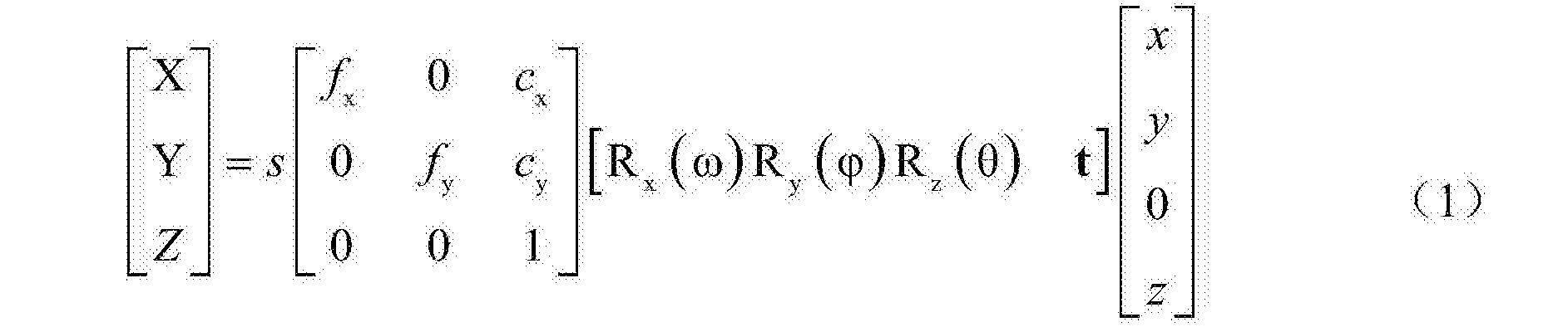Figure CN104506828BC00021