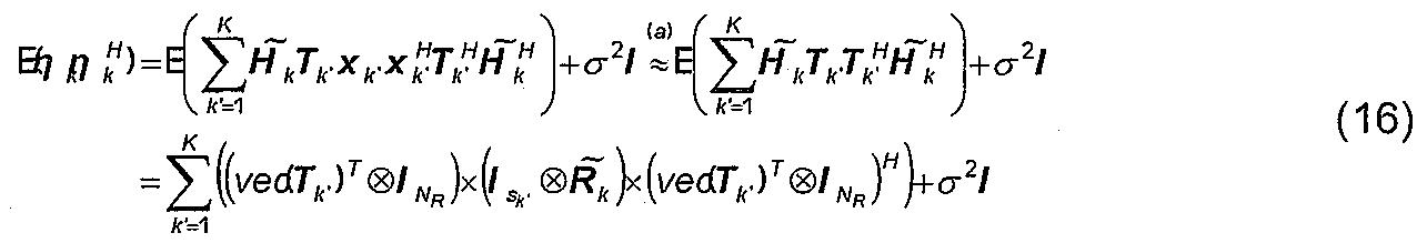 Figure 112010019458035-pct00064