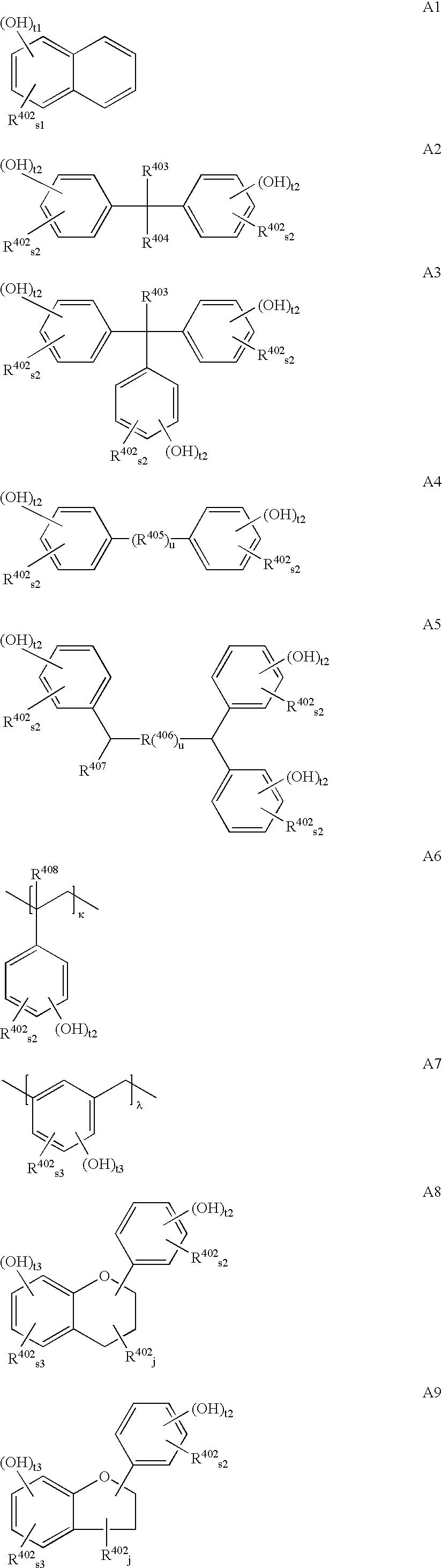 Figure US20030087181A1-20030508-C00029