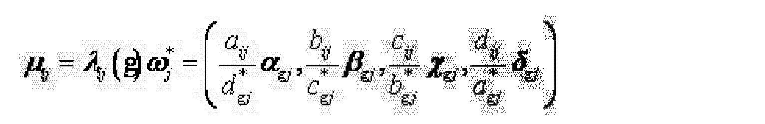 Figure CN102842097AC00061