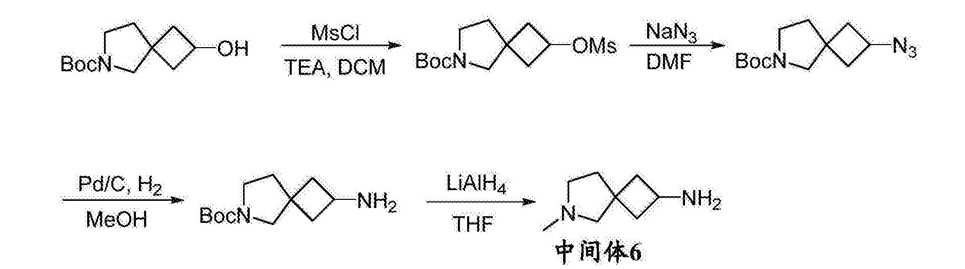 Figure CN106432255AD00321