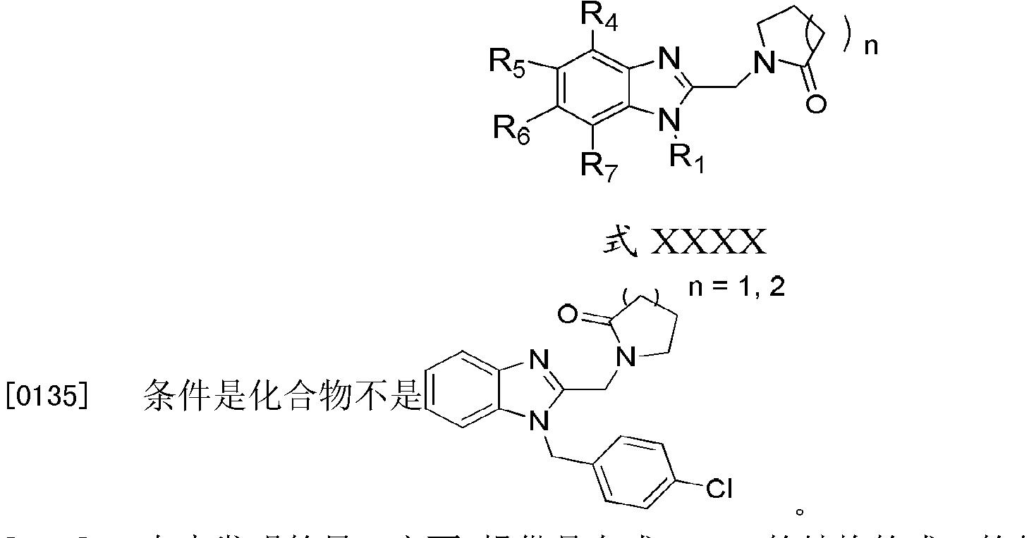Figure CN102448458BD00251