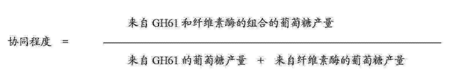 Figure CN103080306BD00522