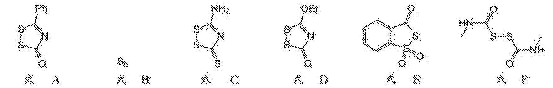 Figure CN107011400AD00171
