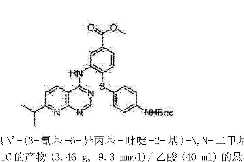 Figure CN102264737AD00361