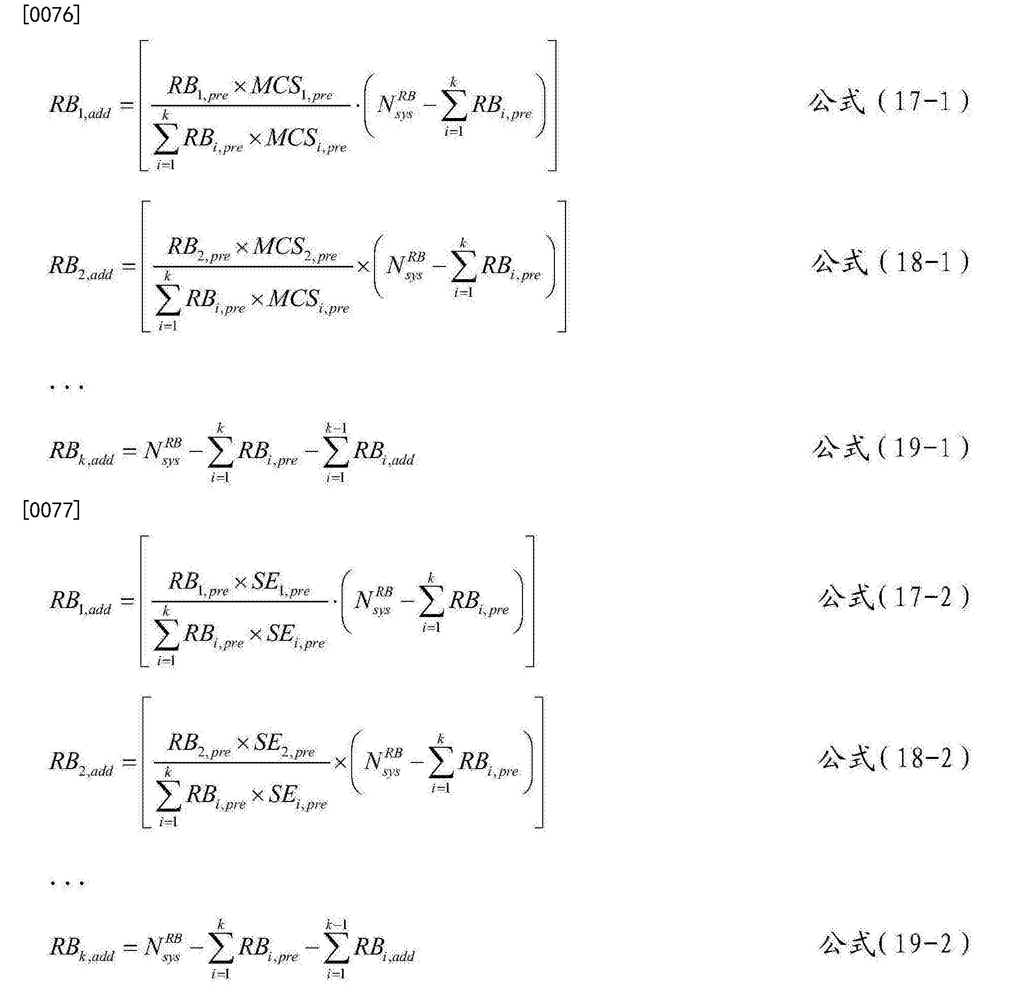 Figure CN103686966BD00141