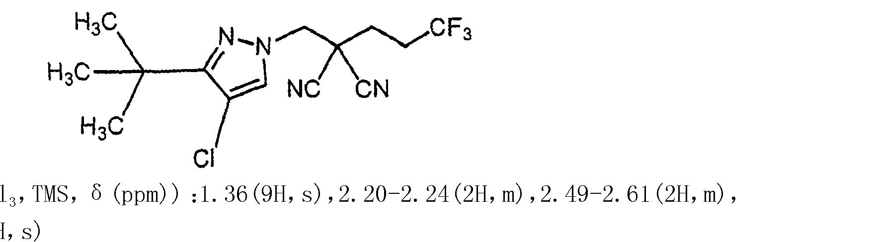 Figure CN101544606BD00361