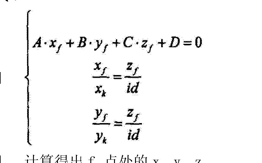 Figure CN103697811AD00071