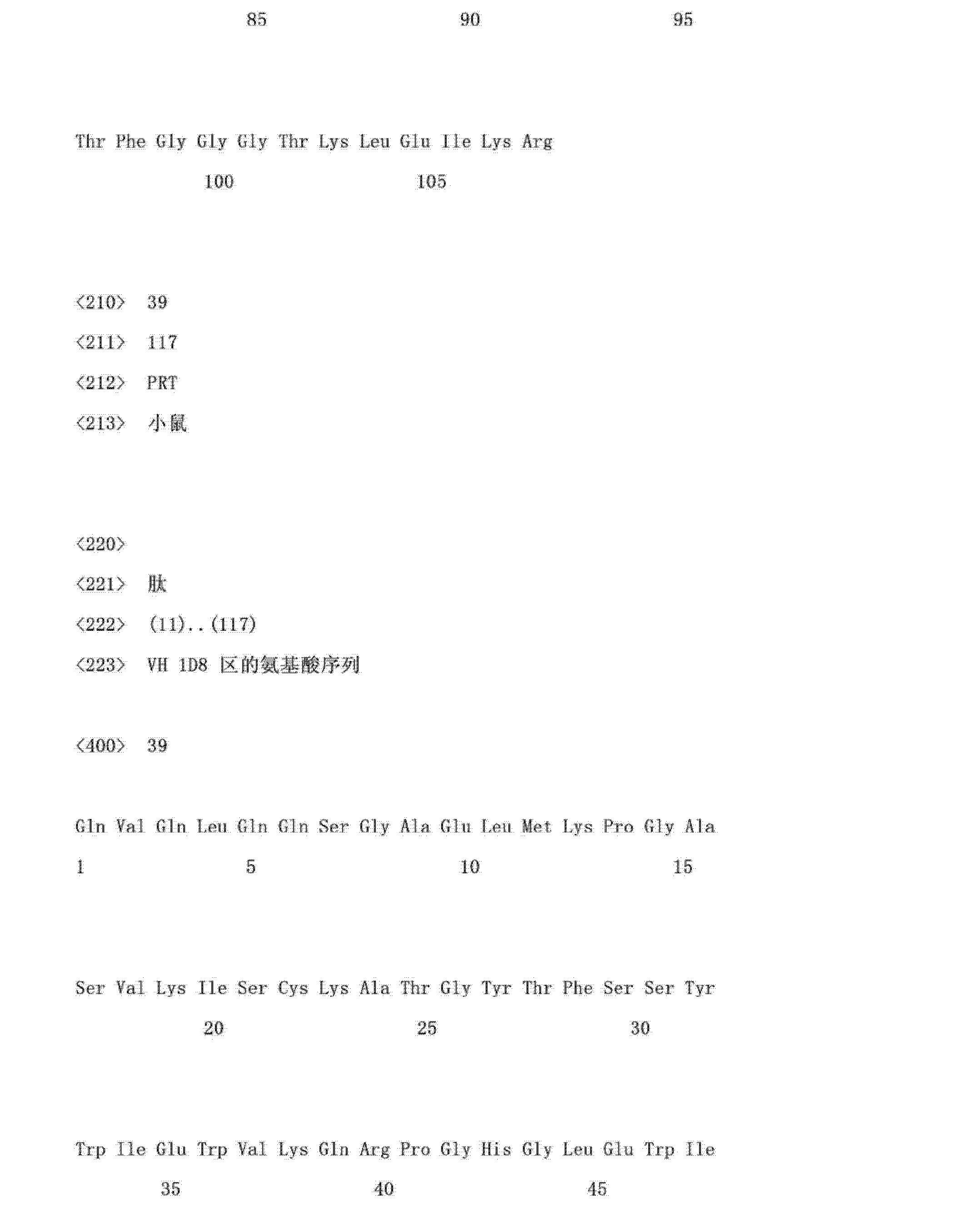Figure CN103145838AD01351