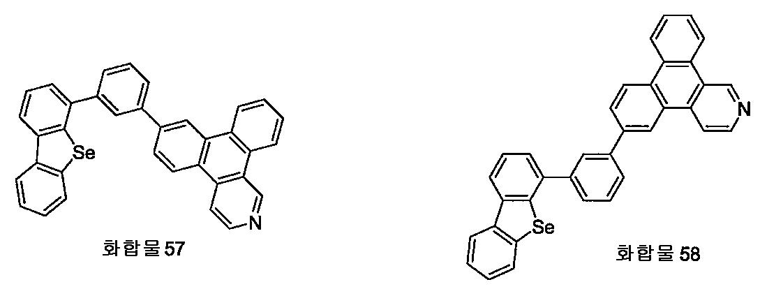 Figure 112011098457278-pct00074