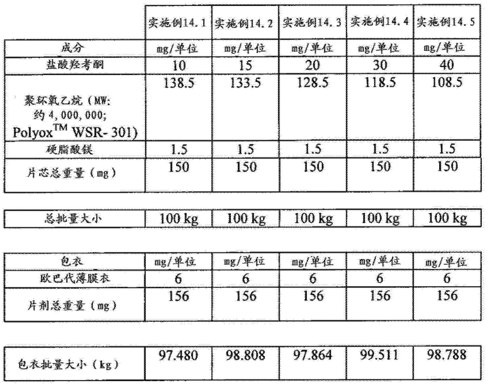 Figure CN102743355BD01012