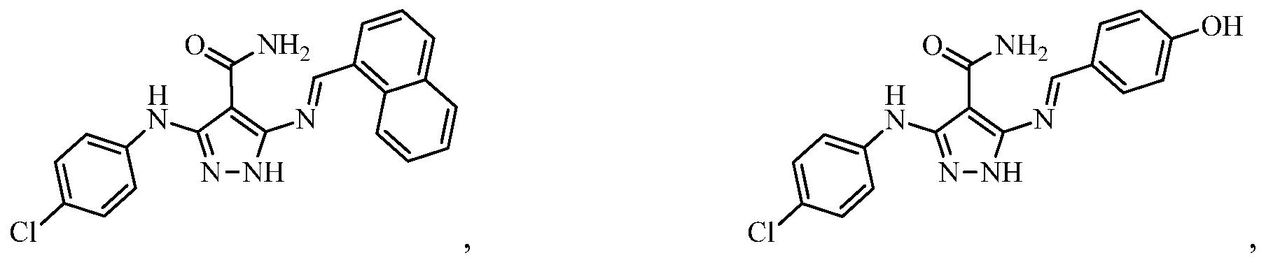 Figure imgf000172_0004