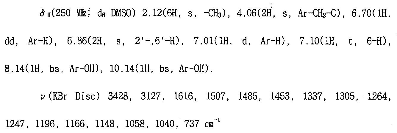 Figure kpo00040
