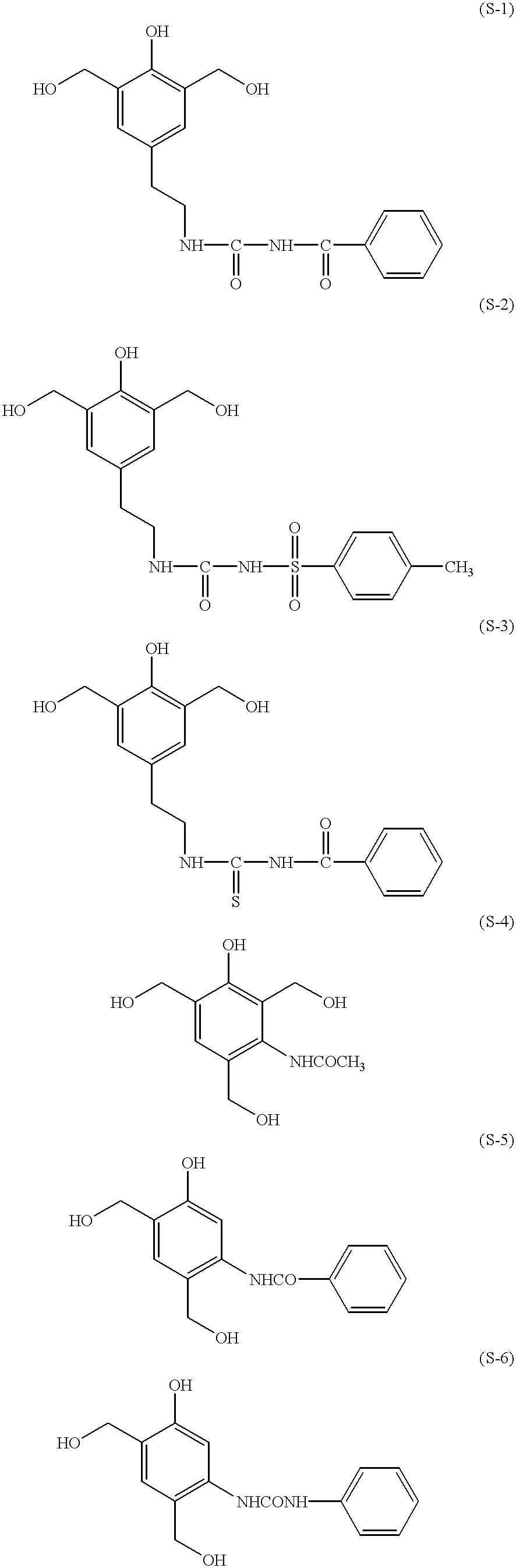 Figure US20010009129A1-20010726-C00034