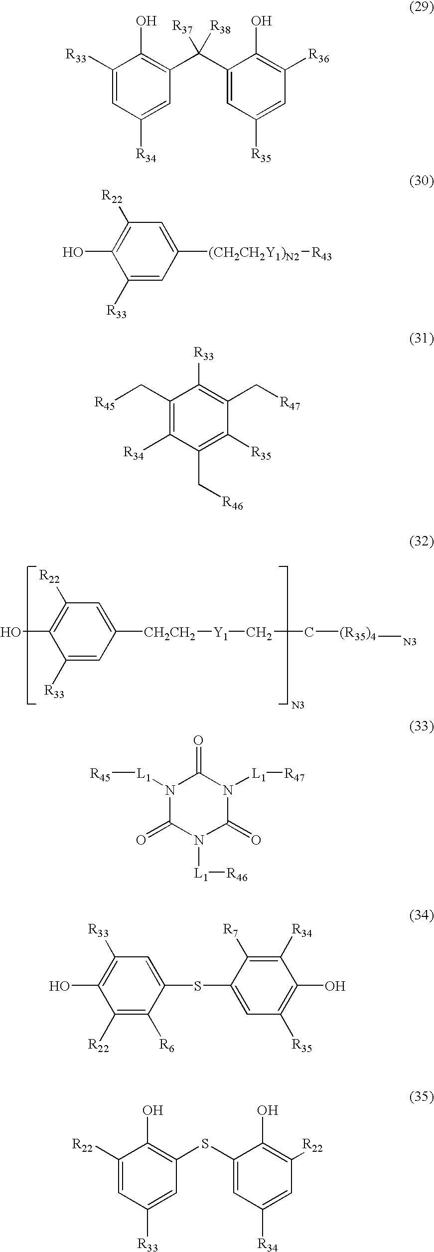 Figure US20050288400A1-20051229-C00008