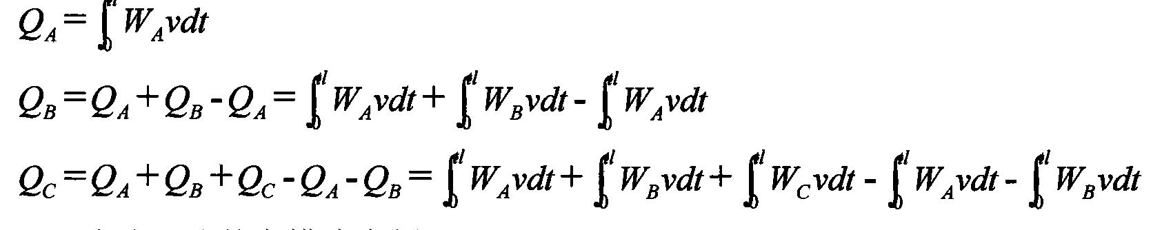 Figure CN101692006BD00084