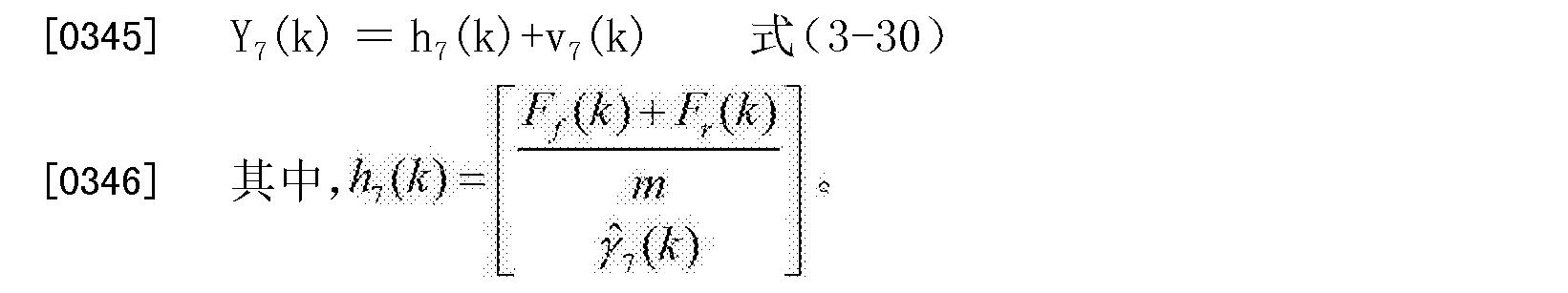 Figure CN102673569BD00203