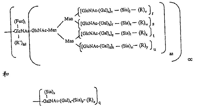Figure CN105131104AD00331