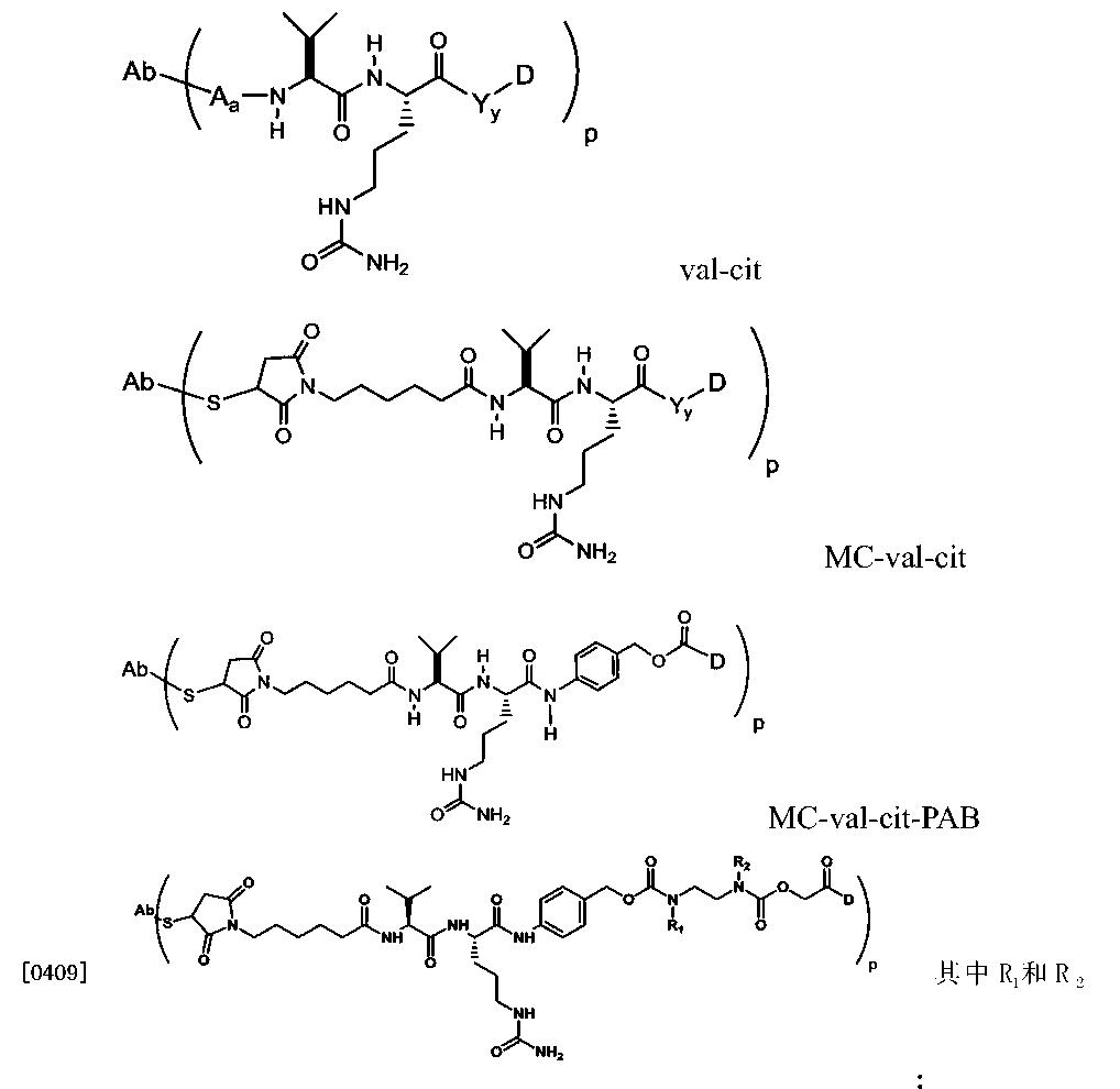 Figure CN104540524AD00571