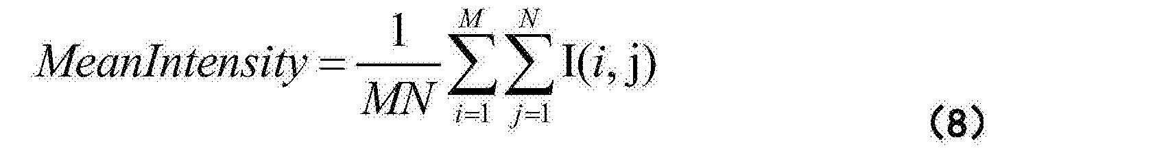 Figure CN104751178BD00113