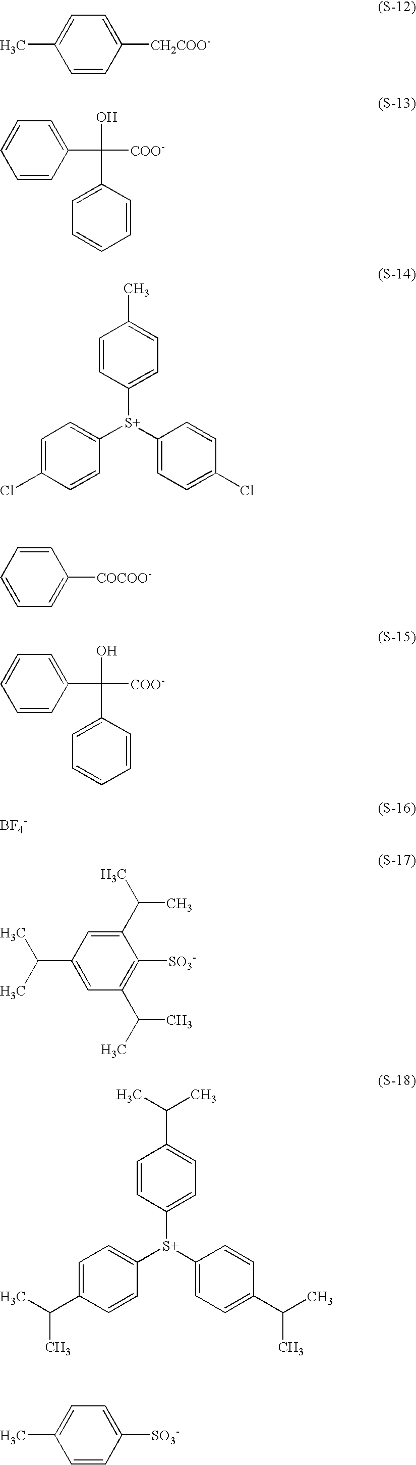 Figure US07910286-20110322-C00020