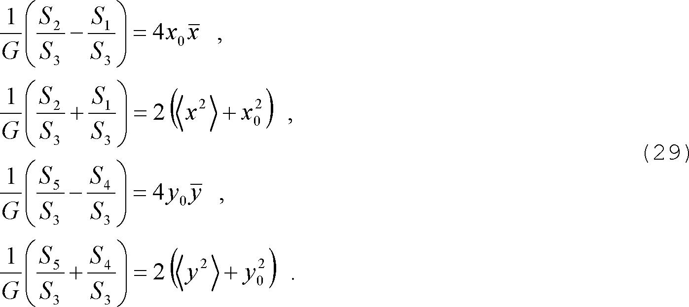 Figure DE102014208792A1_0031
