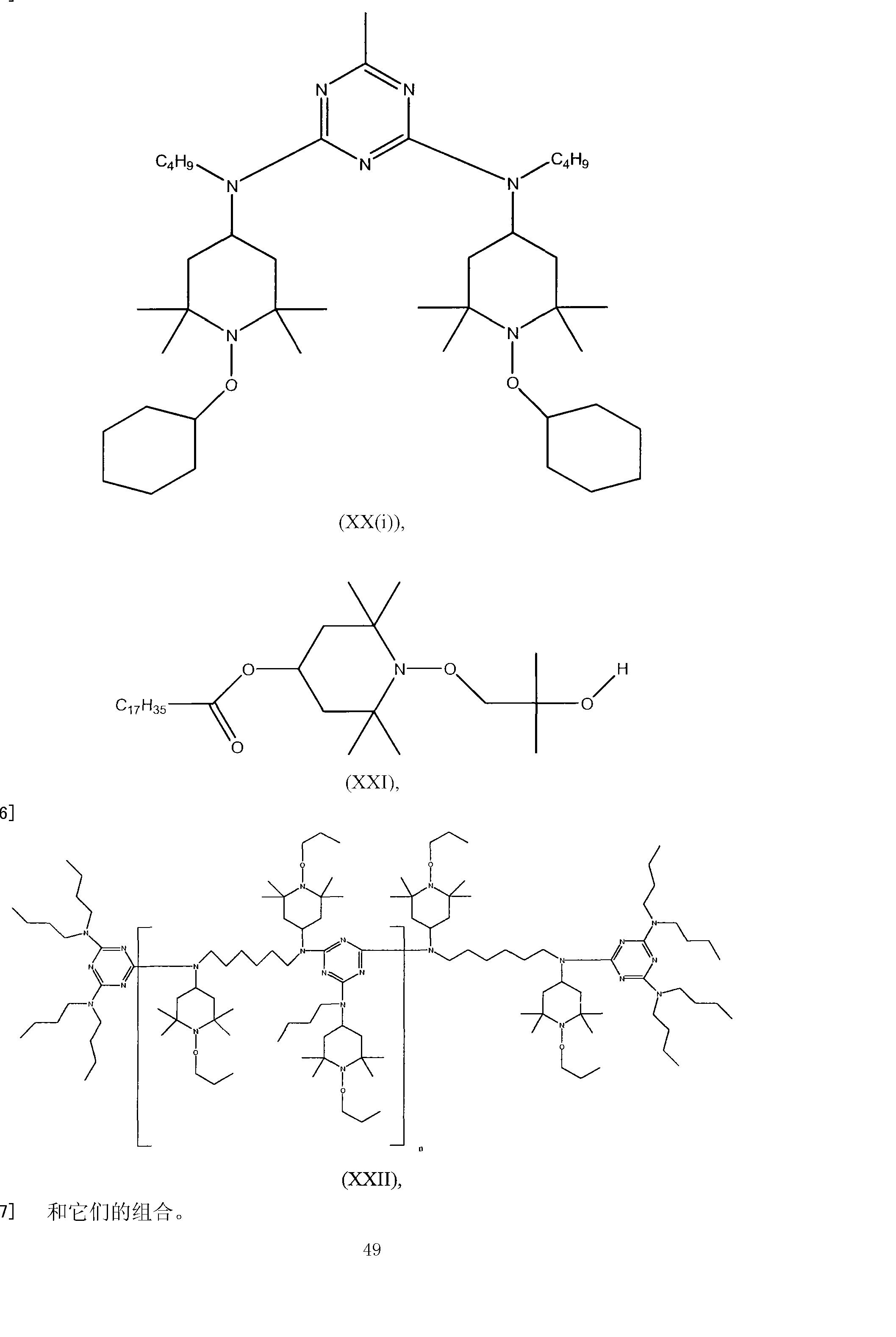 Figure CN101688004BD00491