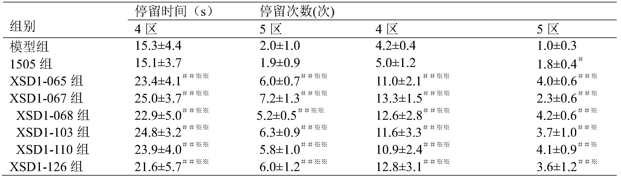 Figure PCTCN2017084604-appb-000346