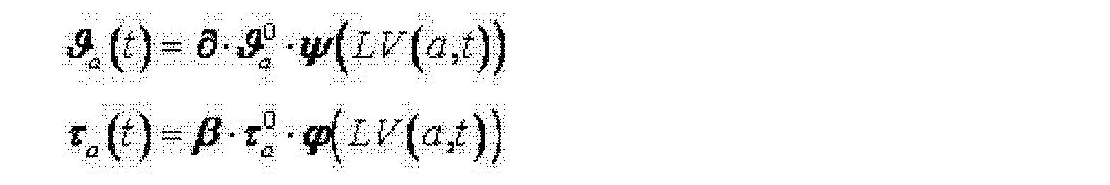 Figure CN102842097AC00032