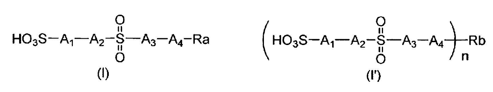 Figure 112011039817284-pct00058