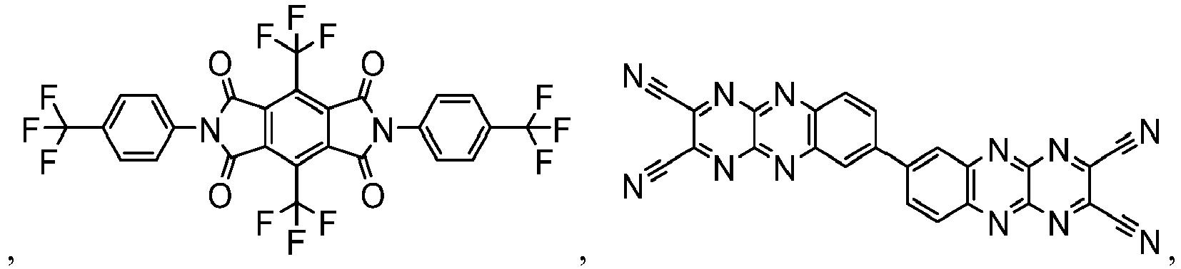 Figure imgb0834