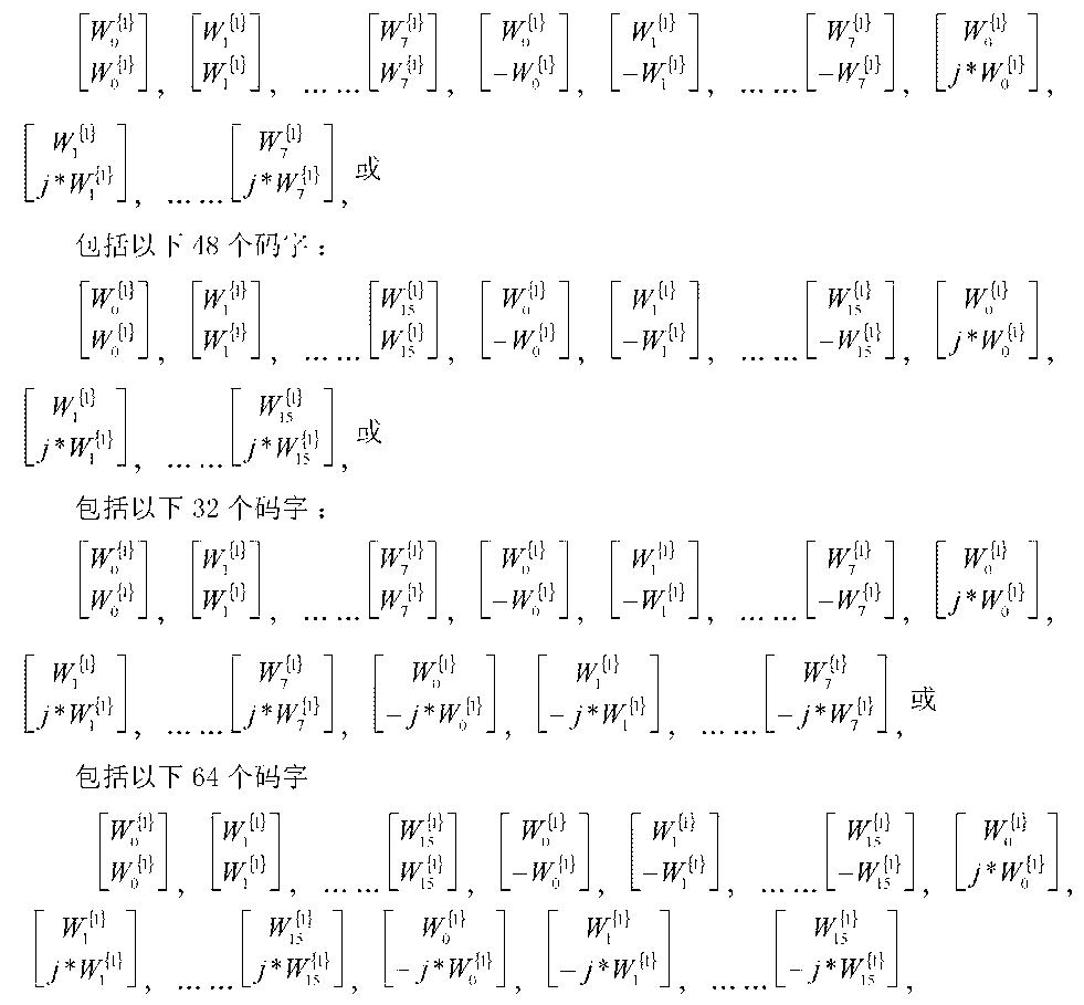Figure CN101854236BC00041