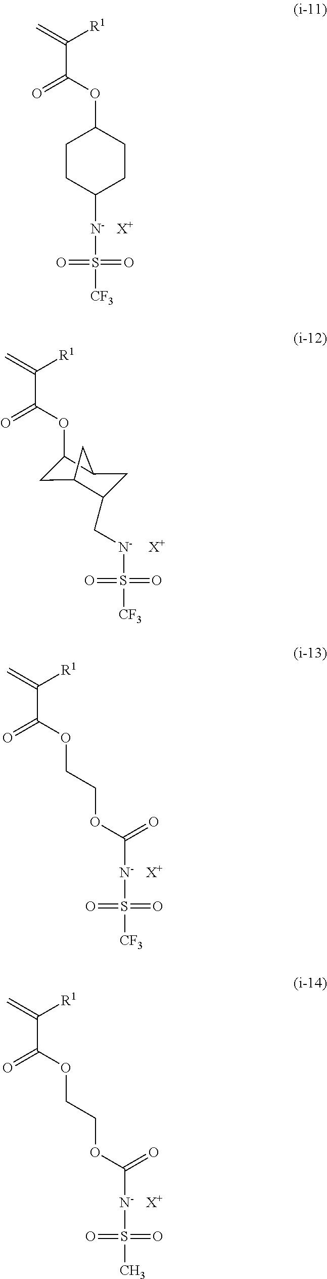 Figure US08507575-20130813-C00017