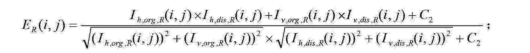 Figure CN102708568AC00052