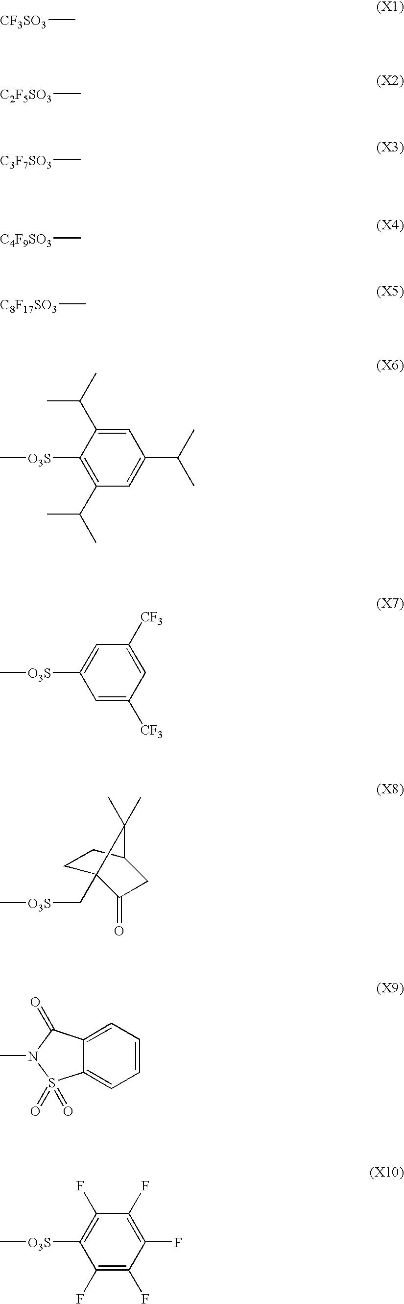 Figure US08404427-20130326-C00017
