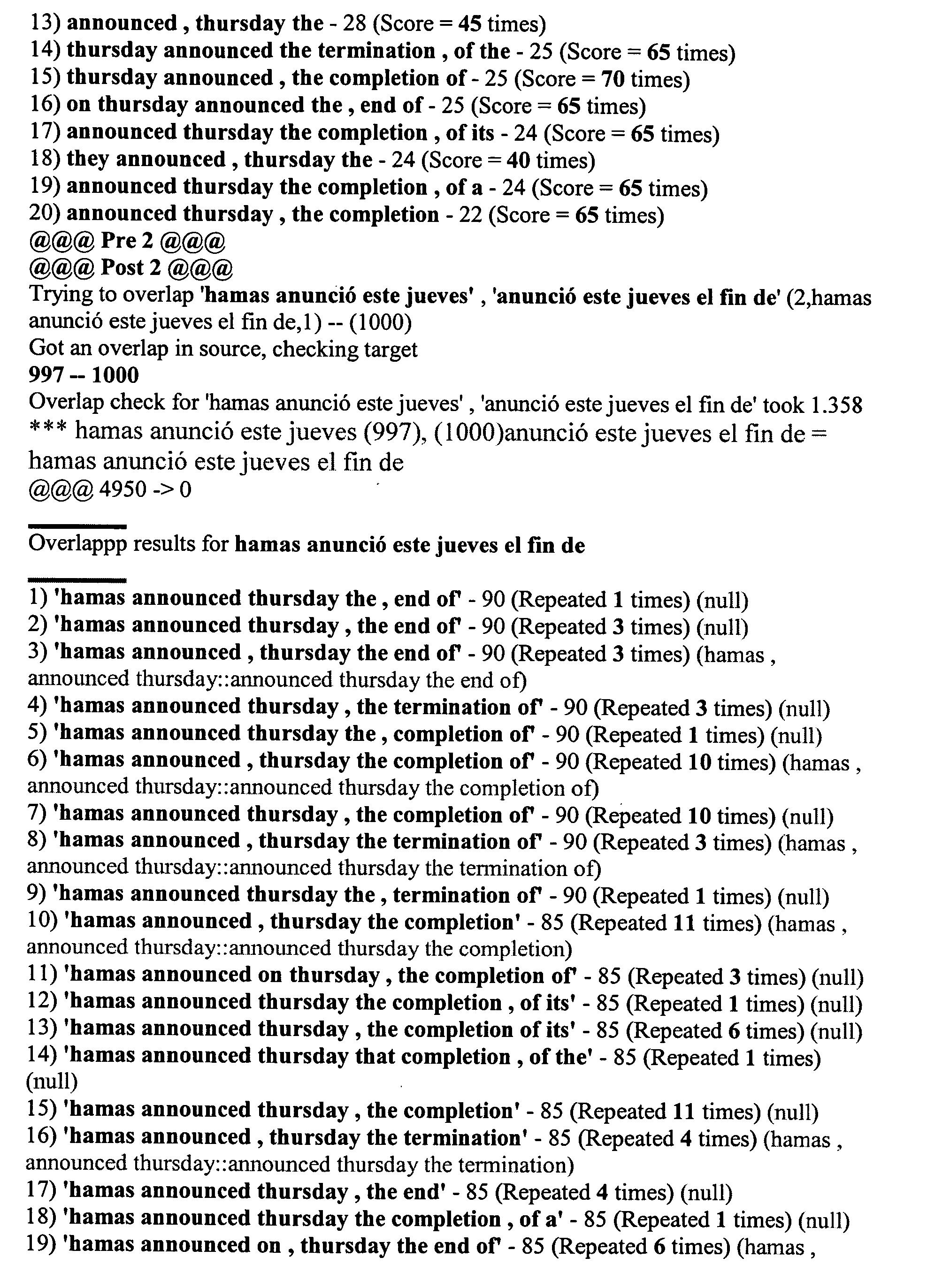 Figure US20040122656A1-20040624-P00138