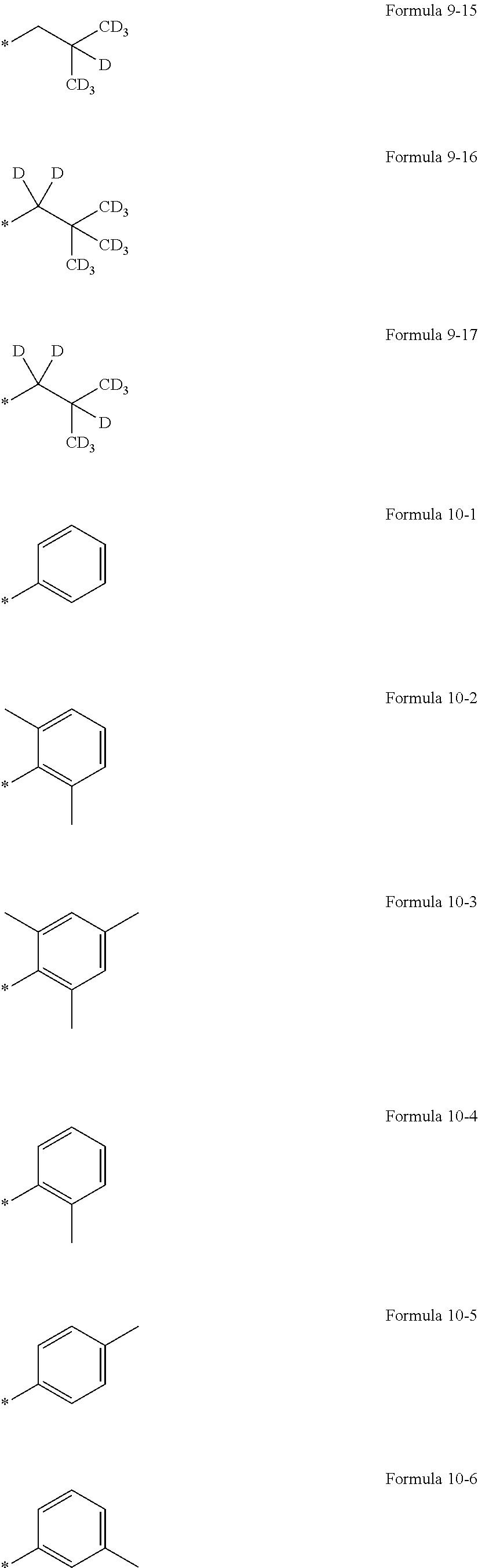 Figure US20160155962A1-20160602-C00004