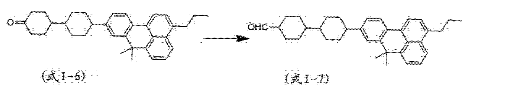 Figure CN104496742AD00086
