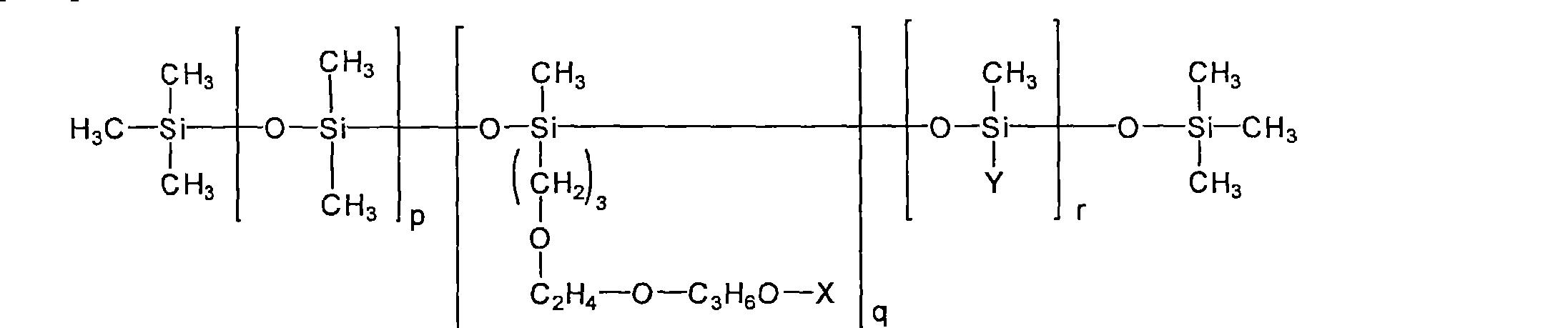 Figure CN101278051BD00451