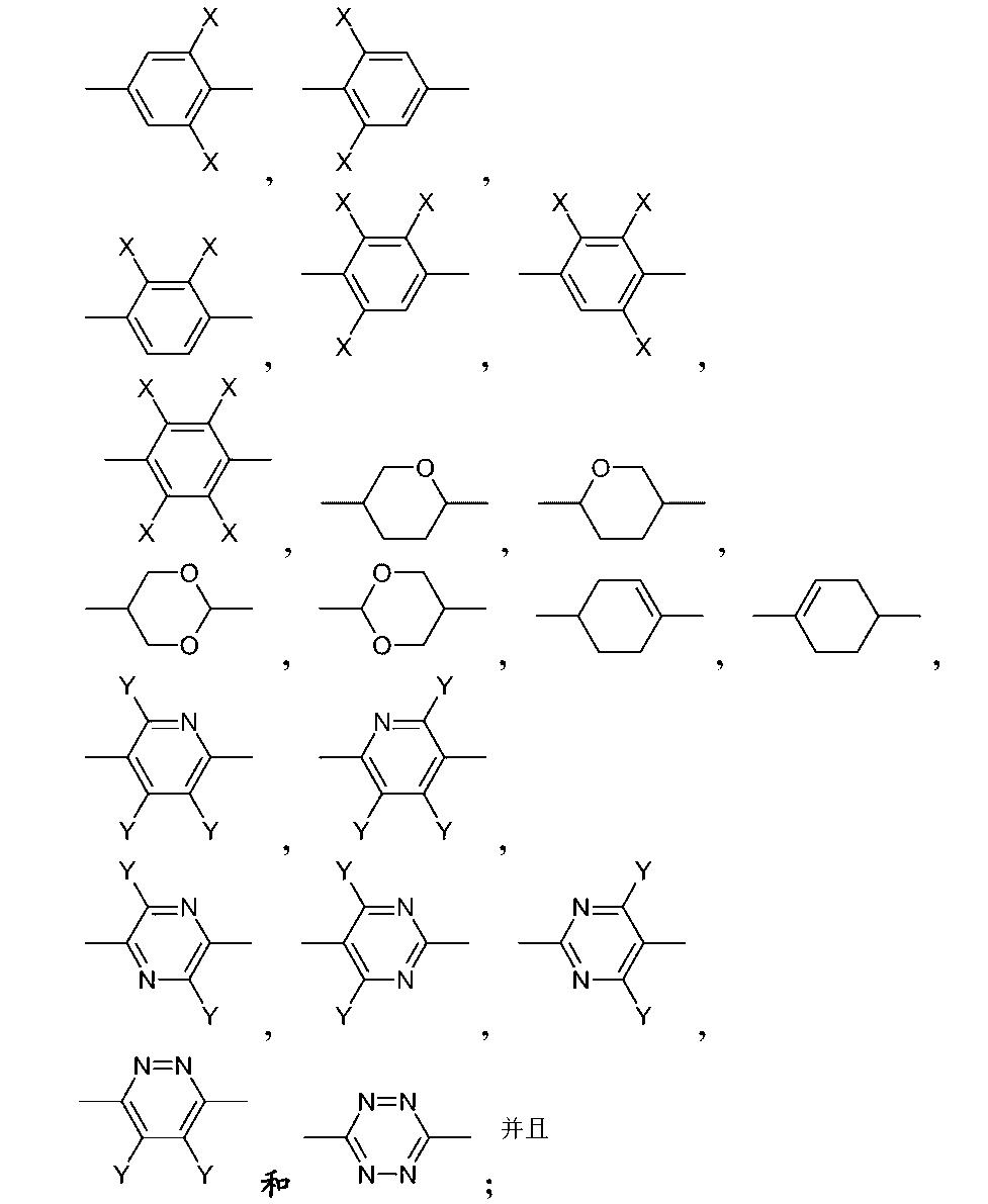 Figure CN103180409BC00071
