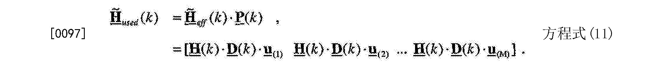 Figure CN104601212BD00111
