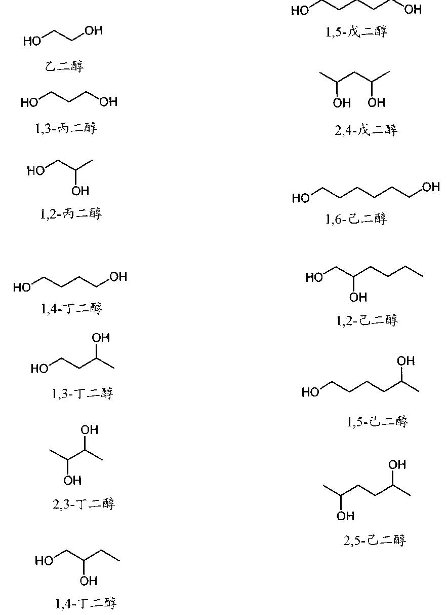 Figure CN102864151BD00221