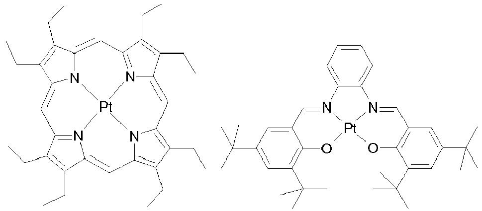 Figure imgb0737