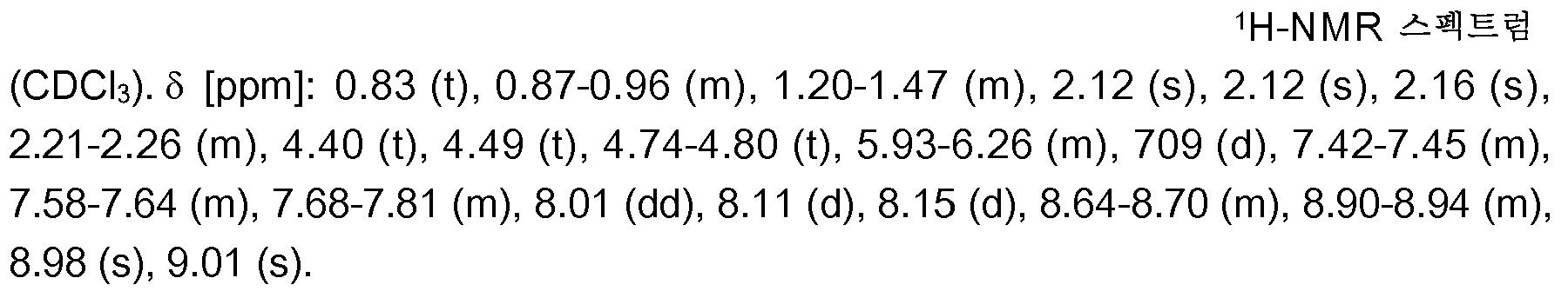 Figure 112013039208549-pct00182