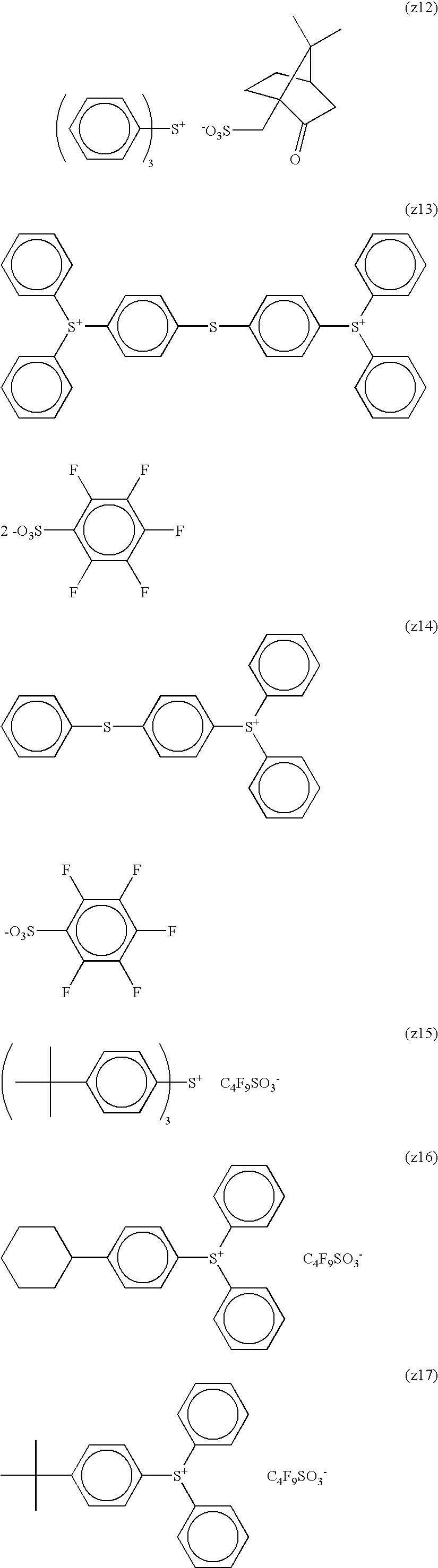 Figure US08241840-20120814-C00054