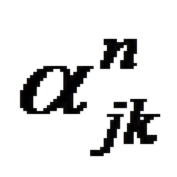 Figure 112009012975311-pat00082